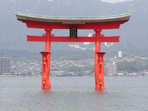Teach English in Japan - Visa Requirements