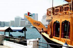 Teach English in Dubai - Visa Requirements