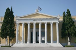 Teach English in Greece - Visa Requirements