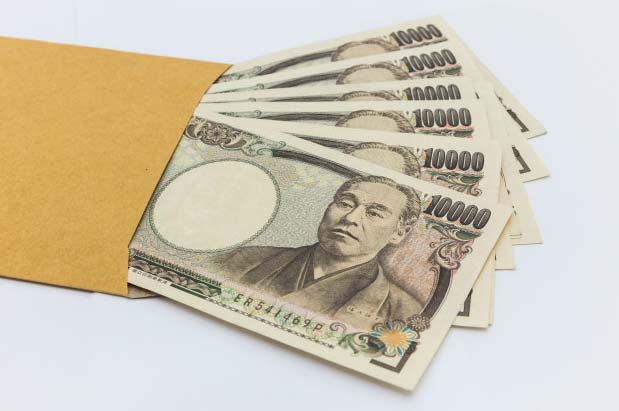 English teacher salary in Japan paid in cash